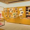 Louis Vuitton Boca Raton