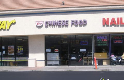 Fortune Chinese Fast Food - North Hollywood, CA