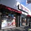 Sun's Discount Store