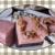 Sweet Prairie Home Signature Fudge