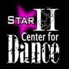 Star II Center for Dance