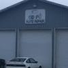 B & P Auto Repair