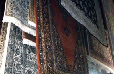 Rashid's Oriental Rugs, Inc. 1236 E