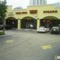 Absolute Cigar Shop - Miami, FL