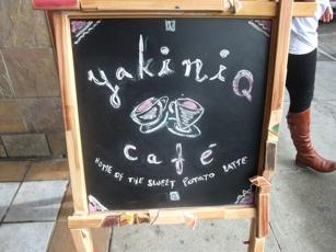Yakini Q Cafe in San Francisco, CA