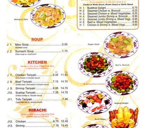 Great Wall Chinese Restaurant - Valdosta, GA