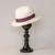 La Rubia Key West - Fine Hats