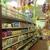 Mi Rancharito Mexican Store