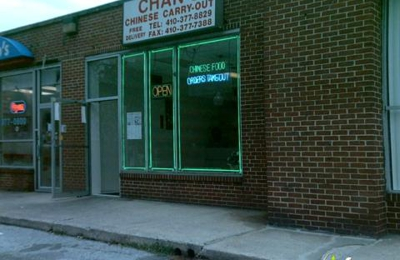 Chan's Chinese Restaurant - Idlewylde, MD