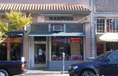 Manpuku - Berkeley, CA