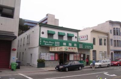 Happy Chinese Restaurant - San Francisco, CA