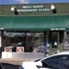 Mill Basin Veterinary Clinic