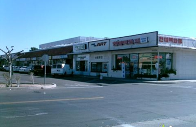 Word Of Life Books - Garden Grove, CA