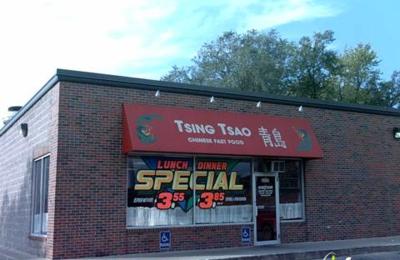 Tsing Tsao Chinese Fast Food - Des Moines, IA