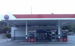 AVS Gas & Go