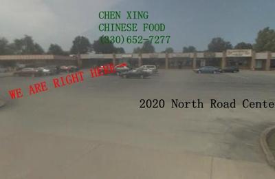 Chen Xing Chinese - Warren, OH