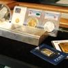 Sahara Coins & Precious Metals