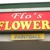 Flo's Flowers and Paintball - CLOSED