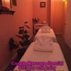 Asia Health Massage