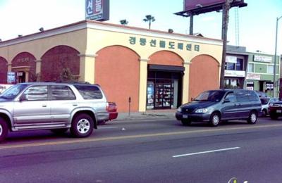 Biergarten - Los Angeles, CA