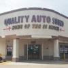 Quality Auto Sound Home of the One Dollar Install