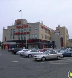 Supercuts - Union City, NJ