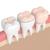 Tilger Center for Dentistry