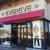 Evereve - Aspen Grove
