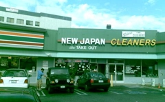 New Japan Take Out