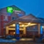 Holiday Inn Express & Suites Council Bluffs - Conv Ctr Area