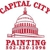 Capital City Painting