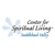 Center For Spiritual Living Saddleback Valley - CLOSED
