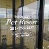 Tomball Pet Resort