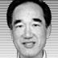 Wayne H Fujita Inc - Aiea, HI