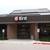 Ent Credit Union: Woodmen Service Center