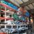 Automotive Supply Co
