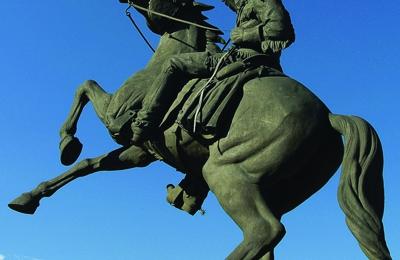 National Cowboy & Western Heritage Museum - Oklahoma City, OK