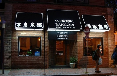 Rangzen Tibet Restaurant - Cambridge, MA
