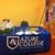 Azure College - CLOSED