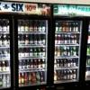 Red Land Beer & Soda Outlet