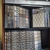 Nantahala Flooring Outlet