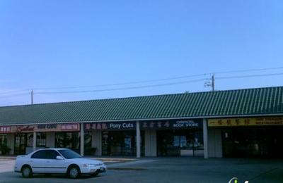 One Dragon Restaurant 9310 Bellaire Blvd Houston Tx 77036
