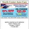 North Center Auto Service