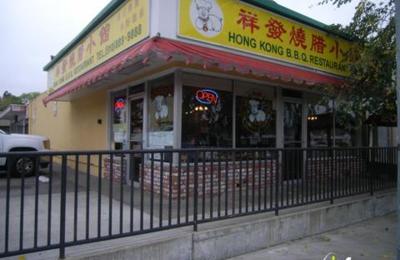 Hong Kong Bbq Restaurant 20918 Redwood Rd Castro Valley Ca