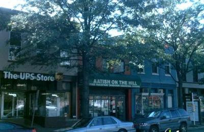 Aatish On The Hill - Washington, DC