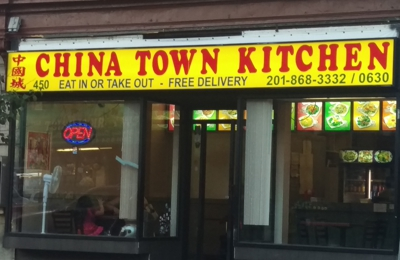 Chinatown Kitchen 450 60th St, West New York, NJ 07093 - YP.com