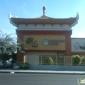 Flamingo Pizza - Las Vegas, NV