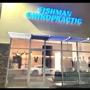 Fishman Chiropractic & Massage