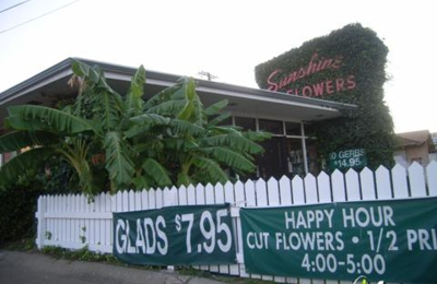 Photos (1). Sunshine Flower Shop - Dallas, TX