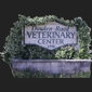 Dowlen Road Veterinary Center - Beaumont, TX